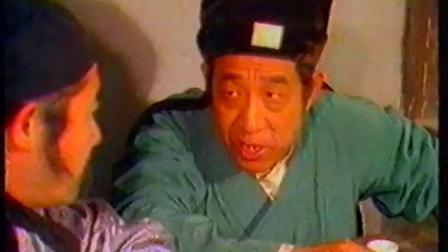 济公活佛_02_巧断无头案__杨洁导演游本昌主演
