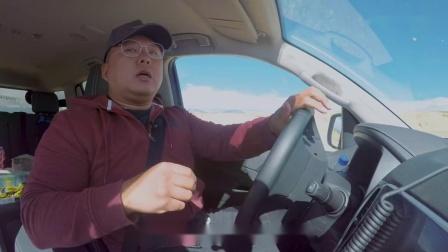 【游记(联合科考第二季)西藏:《牧行万里,探知神州!》】江西五十铃mu-X牧游侠(柴油版)