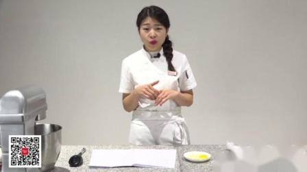 002-基础原料和法式甜品构成