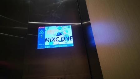 【优酷UP主视频】万象汇电梯