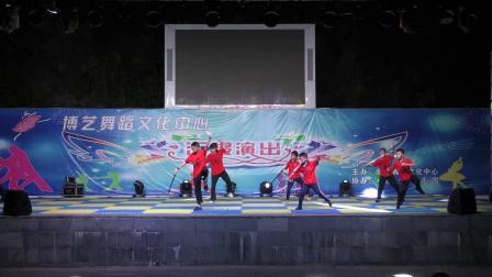 博艺舞蹈2019年暑期汇报演出