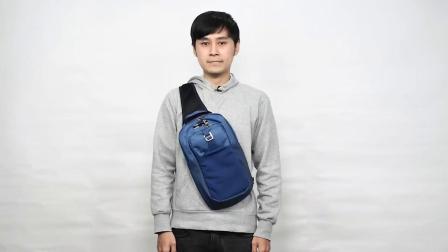 t+樂遊家 Pacsafe Venturesafe X sling 防盜斜肩包 PF60505
