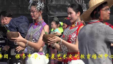 相约七夕·魅力保亭——2019海南七仙温泉嬉水节开幕式