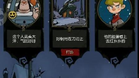 月圆之夜噩梦2难度通关~加速版~上【风扇】
