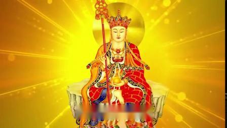 佛教音乐:地藏赞美诗