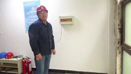 低压电工实际操作科目四