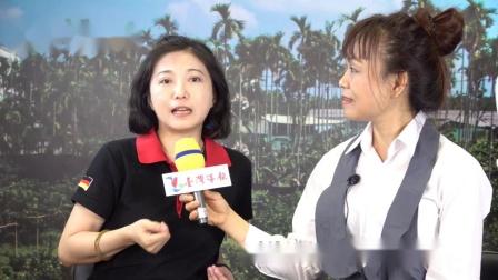 【台湾导报】港都名人路 - 新力活总经理许长禄专访
