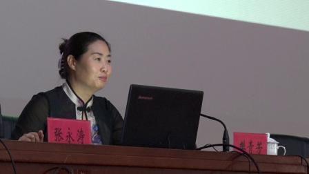 03-2019暑期教师培训阅读专题讲座-阅读从心出发-樊青芳