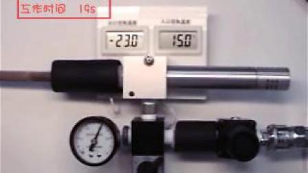 米思米喷气冷却器介绍
