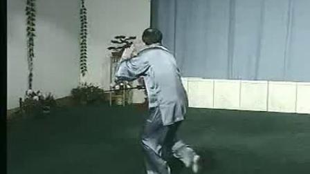 42式太极剑李德印教学片(上)之二