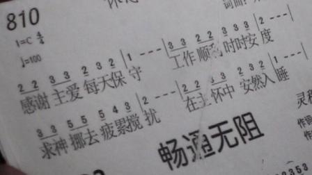 基督教歌曲 休息主怀里【老孙】87岁演唱