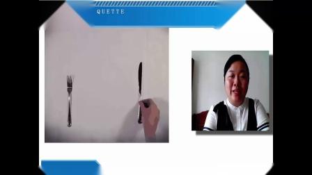 西餐礼仪:西餐餐桌布置及餐具的使用技巧