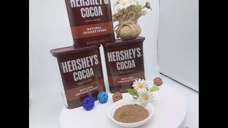 好时纯可可粉652g大罐热巧克力咖啡烘焙代餐粉提拉米苏髒髒包原料