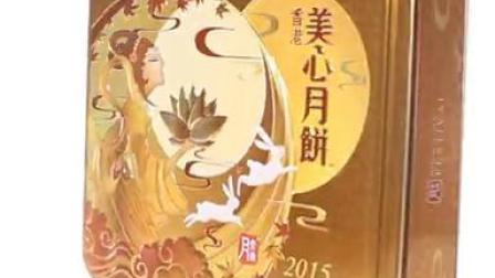 【单创小倪】美心月饼广告