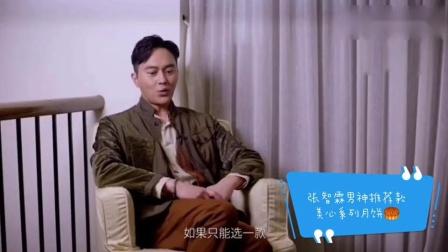 【单创小倪】香港美心月饼