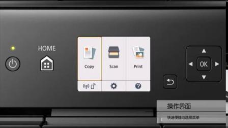 佳能TS5080彩色无线手机照片打印影印扫瞄All数码蛋糕印表机棒棒糖巧克力 食用食品糯米纸棒棒糖印表机