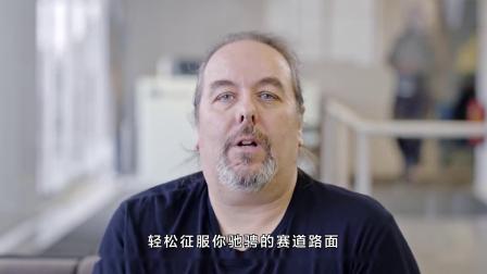 《狂野飙车9》研发纪录片1