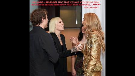 【CelineCN】独家 Skylar Grey Elliott Taylor夫妇透露为Celine Dion创作新歌