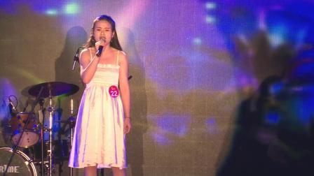 上思美女歌手曾雪伶演唱《斑马斑马》