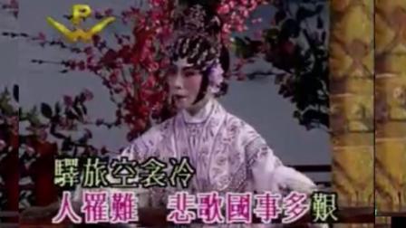 别馆盟〔短版-陈小汉,曾慧);