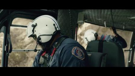 《末日崩塌》国语版之用直升机去拯救女孩片段