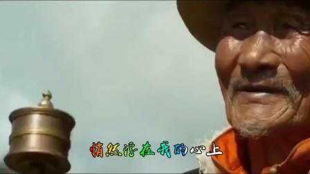 《神奇西藏》剪辑制作:易凡