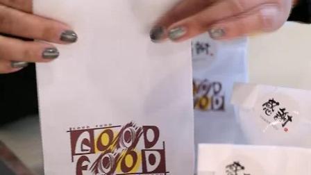 食品纸袋牛皮纸袋外送打包袋定做麵包饼乾吐司加厚一次性包装袋