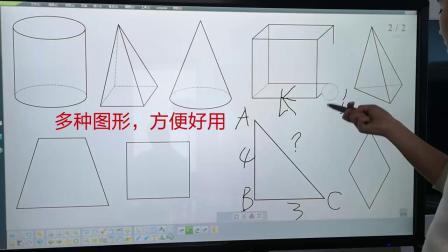 追逐者5065758555寸教学机All多媒体电子白板投影教室用培训壁挂触控屏幕幼儿园互动86寸智能会议平板