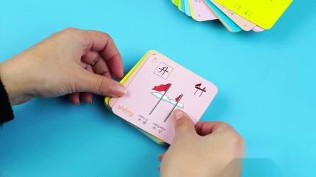 象形有图识字卡2 学龄前识字卡启蒙早教书3-6-7岁幼小衔接幼儿看图识字撕不烂纸板书宝宝认字卡片幼儿园入学準备教材学汉字大卡片