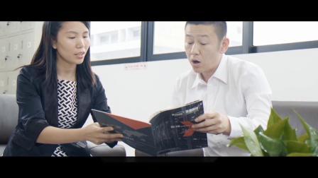 信维股份公司简介2.0