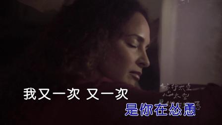 吴青峰--太空--MTV--国语消音--男唱--高清版本