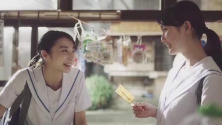 日本戳心友情广告《我们曾亲密无间》