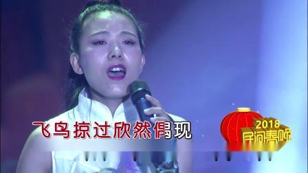 柳絮--次第花开--MTV--国语消音--女唱--高清版本
