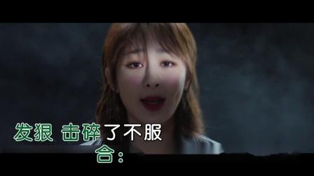 杨紫+任贤齐+欧阳靖--打破沉默--MTV--国语消音--男女唱--高清版本