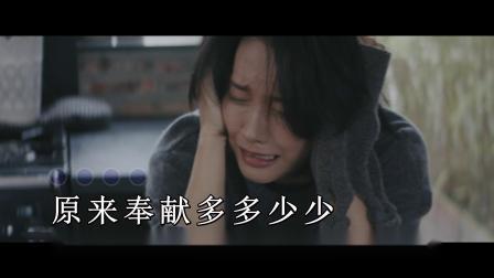 张敬轩--感情寄生族--MTV--粤语消音--男唱--高清版本