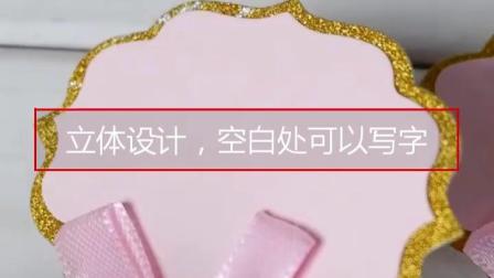 生日快乐蛋糕装饰插卡 可签字空白插牌甜品祝福卡片插旗插件5支装