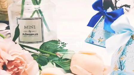 海洋风婚礼糖果盒2019新款结婚创意蓝色抖音喜糖盒子纸盒定製照片