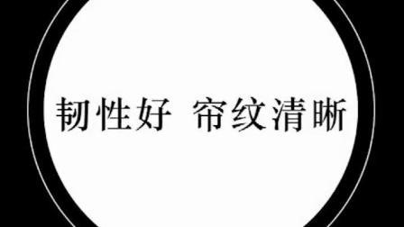 江左加厚宣纸国画卡纸镜片书法作品专用生宣纸10张装免装裱扇面圆形软卡空白工笔画熟宣纸镜面儿童水彩画画纸