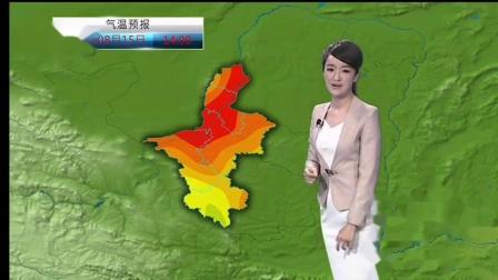 20190812宁夏卫视天气预报