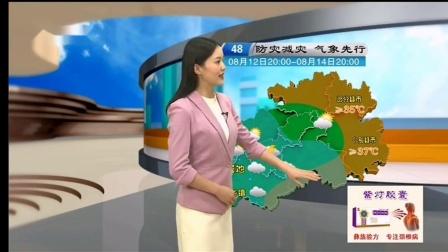 20190812贵州卫视天气预报