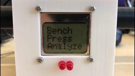 DIY健身爱好者的最佳伴侣--卧推分析仪