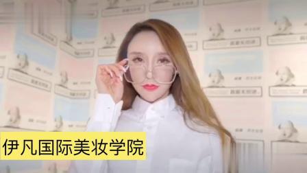 双什么人展!西安正规化妆美甲培训学校整体形象设计!西安化妆培训学校哪家好?