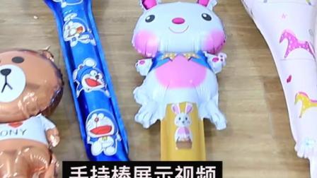 微商地推扫码小礼品吸粉神器儿童生日卡通创意街卖气球髮箍手持棒