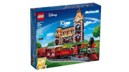 LEGO 乐高 迪士尼火车 火车站 71044