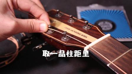 老王乐器测评—史上最硬核换琴弦教程
