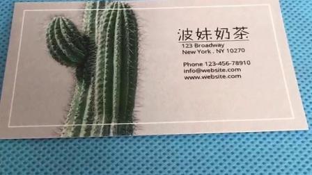 名片製作免费设计个性创意代金券订餐卡片复古小清新咖啡奶茶店甜品店微商代购名片设计包邮特种纸外送卡印製