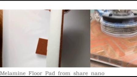 石材护理密胺圆盘百洁垫 洗地机配套耗材|xmsihang