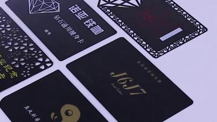 亿翁金属会员卡定製高档拉丝镂空金属卡定做商务名片不鏽钢铁卡片异型贵宾金银黑古铜金属卡製作订製酒店酒吧