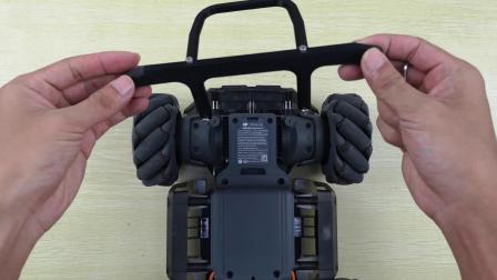STARTRC 大疆机甲大师RoboMaster S1 专用 前后防撞保险杠 挡板 保护板)