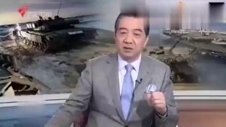 张绍忠:当今出现了这个前兆,恐怕战争不远了!做好思想准备吧!